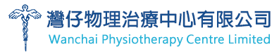 Wanchai Physiotherapy Centre Limited
